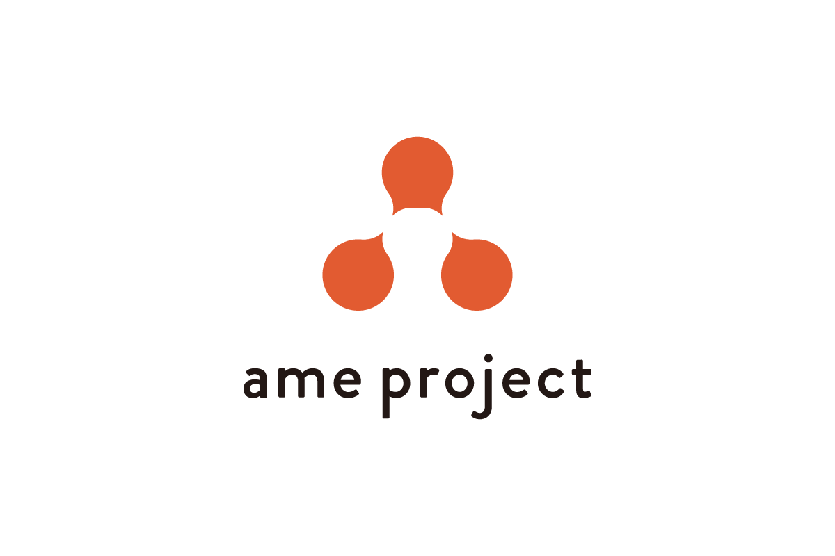 ame projectをご支援いただいた方々のご紹介